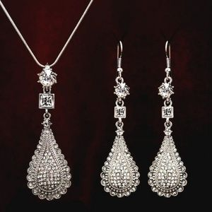 Jewelry - 🔥LAST SET!🔥18K white gold filled set